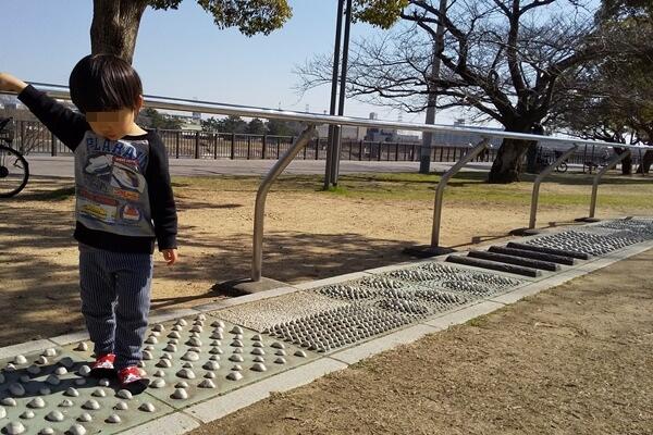 末広公園 楽しめる 健康遊具