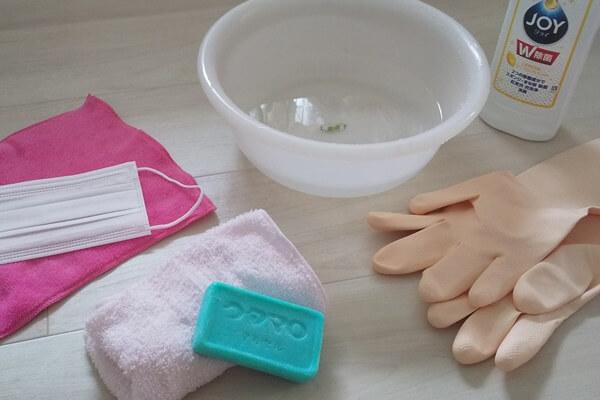 使い捨てマスク 洗う