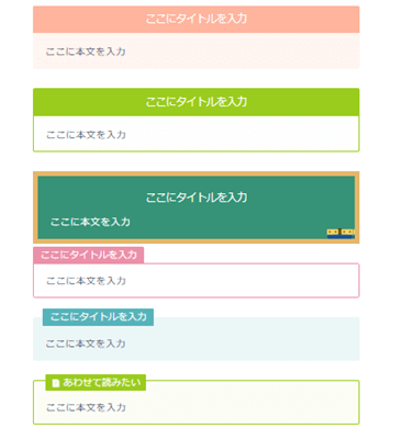 jin テキストボックスの表示